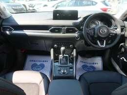 ☆登録済未使用車 CX-5が入庫しました☆ 人気のオプションが装備された1台となっております☆
