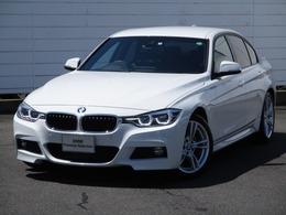 BMW 3シリーズ 320d Mスポーツ ブラックレザーヒーター 禁煙ワンオーナー