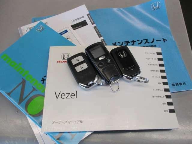 取説、保証書、整備記録簿、スペアキー、エンスタリモコンもございます。