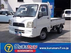 スバル サンバートラック の中古車 660 TB 三方開 静岡県浜松市中区 8.0万円
