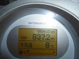 西宮市街から30分!有馬温泉まで10分!阪神高速北神戸線西宮山口南ICから約5分です!!3つのヤードにて在庫最大100台 点在しておりますのでお越しの際はご連絡お願い致します。 【0066-9711-973296】まで♪