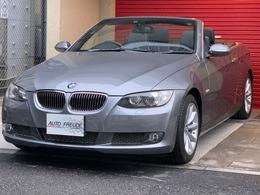 BMW 3シリーズカブリオレ 335i 7速DCT 黒革シート 電動ハードTOP