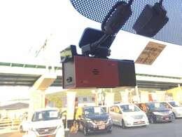 【 ドライブレコーダー 】運転中や駐車中の事故を証拠映像で残すことができるドライブレコーダー。車のナンバーや人物など周囲の状況を映像で残せるので、今はあおり運転の対策としても注目されていますよね!