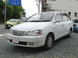 トヨタ ガイア 2.0 メモリアルエディション