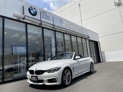 BMW 4シリーズ カブリオレ の中古車 440i Mスポーツ 大阪府大阪市西淀川区 745.0万円