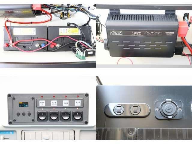 ツインサブバッテリー 走行充電 インバーター 電圧計