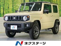 スズキ ジムニー 660 XC 4WD 届出済未使用 セーフティサポート クルコン