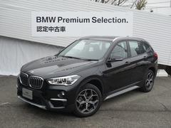 BMW X1 の中古車 xドライブ 18d xライン 4WD 大阪府箕面市 357.0万円