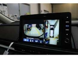 マルチビューカメラシステム!状況に応じた映像をナビ画面に映しだします。