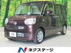 ダイハツ ムーヴキャンバス の中古車 660 L SAIII 愛媛県松山市 109.9万円