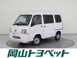 スバル サンバー 660 VB 4WD 走行距離無制限 1年保証付