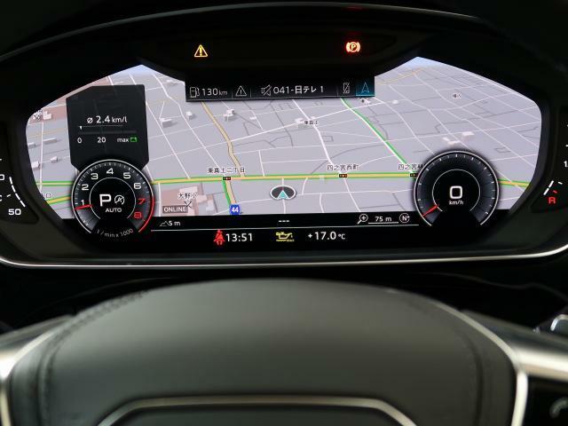 <Audiバーチャルコックピット>メーターパネル全体を高精細液晶モニターで構成。画面のレイアウトはステアリングのスイッチで切り替えることができ、運転に集中しながら、必要な情報を瞬時に得ることができます