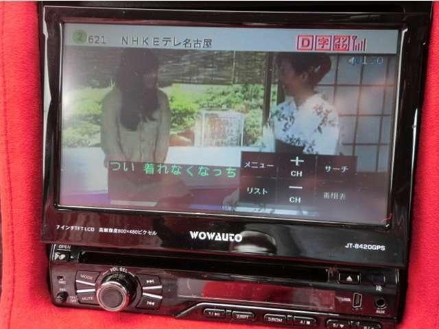 フルセグ・インダッシュTV&CDオーディオ&DVD再生ナビ新品!!