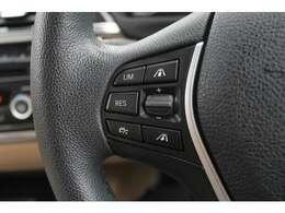 前車追従システムのアクティブクルーズコントロールを装備します。