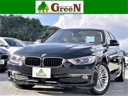 BMW 3シリーズ 320d ラグジュアリー 前車追従ACC衝突軽減ベージュ革純HDDBカメ
