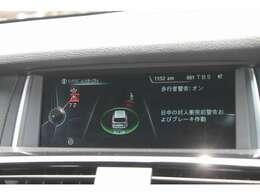 アクティブクルーズコントロール、インテリジェントセーフティが安全かつ快適なドライブをサポート。