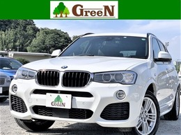 BMW X3 xドライブ20i Mスポーツ 4WD 後期黒革前車追従衝突軽減全方カメドラレコ