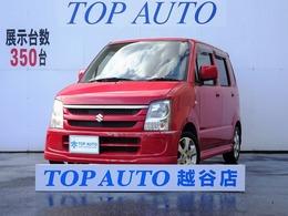 スズキ ワゴンR 660 FX-S リミテッド 4WD ABS付 CD シ-トヒ-タ- キーレス 純正アルミ