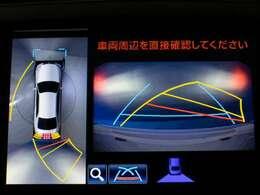 全方向視界確認可能のパノラミックビューモニター付きです