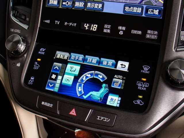 前席シートにはエアシート&シートヒーター機能も搭載しております。