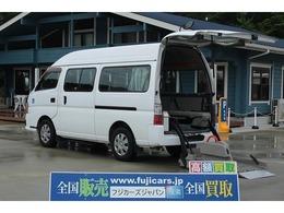 日産 キャラバン 2.5 チェアキャブ M仕様 福祉車輌 全自動リアリフト 車椅子電動固定