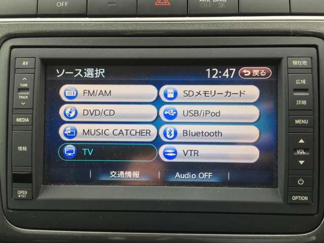 【純正HDDナビ】CD/DVD/Bluetooth/音楽録音/USB/AUX/AM/FM/フルセグ/運転がさらに楽しくなりますね♪