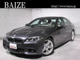 BMW 5シリーズ 523d セレブレーション エディション バロン ディーゼルターボ 買取1オーナ禁煙HDDナビLEDACC