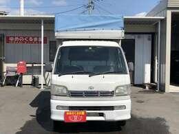 ・☆ゆめのくるま屋☆・ 場所は、久留米市上津町の国道三号線沿いにあります☆久留米成田山のすぐそばです♪