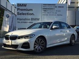 BMW 3シリーズ 320d xドライブ Mスポーツ ディーゼルターボ 4WD LEDライトシートヒーターACCBカメラ