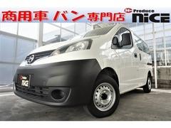 日産 NV200バネットバン の中古車 1.6 DX 大阪府吹田市 119.8万円