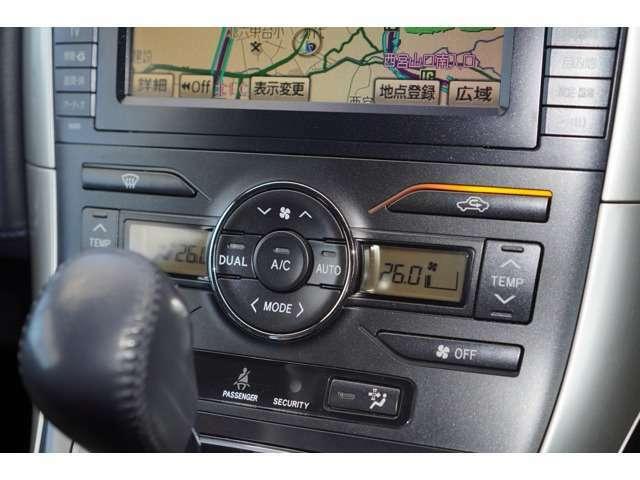 Bプラン画像:【オートエアコン】が装備されております。大変便利な機能でございます♪