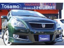 トヨタ ブレイド 3.5 マスター G エアロ/黒革シート/HDDナビ/バックカメラ