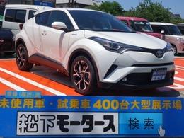 トヨタ C-HR ハイブリッド 1.8 G LED セーフティセンス ハイブリッド 新車