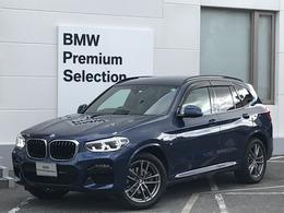 BMW X3 xドライブ20d Mスポーツ ディーゼルターボ 4WD 1オーナー新型メーターHUD地デジACCレーンC