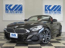 BMW Z4 sドライブ 20i Mスポーツ 本革 ファストトラックP ハーマンカードン