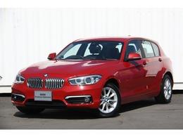 BMW 1シリーズ 118d スタイル 走行7千k ハーフレザーパーキングアシスト