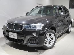 BMW X3 xドライブ20d Mスポーツ ディーゼルターボ 4WD 認定中古ワンオーナーMSportシートヒーター