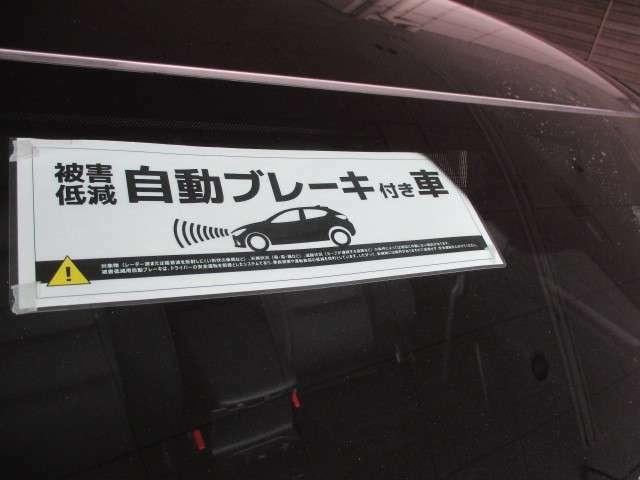 ☆(アドバンスト・スマート・シティ・ブレーキ・サポート)前方の歩行者や先行車をカメラで検知し(対車両 約4~80Km/h 対歩行者 約10~80Km/h)ブレーキを自動制御して衝突回避をサポートします☆
