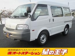 マツダ ボンゴバン 1.8 DX 低床 ハイルーフ 4WD (2/5人) ※4ナンバー車