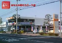 ユナイテッドトヨタ熊本株式会社 カローラ熊本 八代店