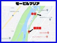 ★新車市場モービルマリア本店★新車を中心に展示!!