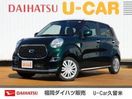 ダイハツ キャスト スタイル 660 X SAIII 弊社デモカーUP車 バックカメラ