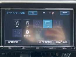 「フルセグ(12セグ)TV」を視聴することが可能です。ワンセグより、綺麗な画像を楽しむことが可能です。でも、走行中には視聴できないので、車両停車時にお楽しみくださいね。
