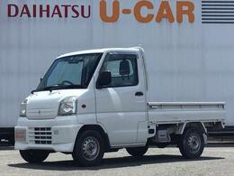 三菱 ミニキャブトラック 660 Vタイプ 走行無制限1年保証 AT車