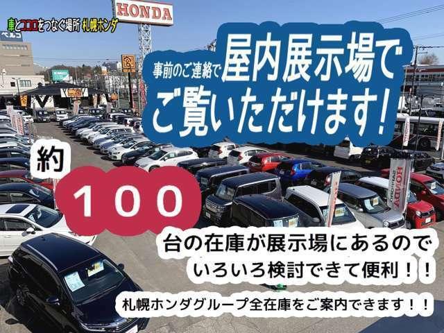 当店のお車は全て整備費用、1年間走行距離無制限保証付きです!!