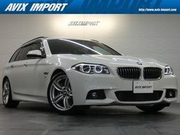 BMW 5シリーズツーリング 535i Mスポーツ 後期最終 パノラマ 黒革 純正ナビ ACC LCW