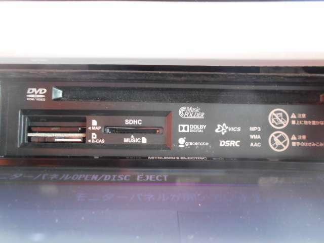 DVD再生やSDカードにも対応しています。