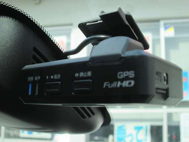 今や必需品!ドライブレコーダーがあなたの身を守ります!