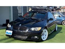 BMW 3シリーズクーペ 335i Mスポーツパッケージ 社外マフラー 赤レザー ツインターボ