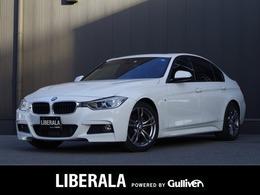 BMW 3シリーズ 320i Mスポーツ サンルーフ アクティブクルーズ